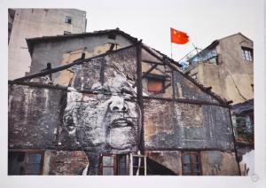 JR - red flag - shanghai